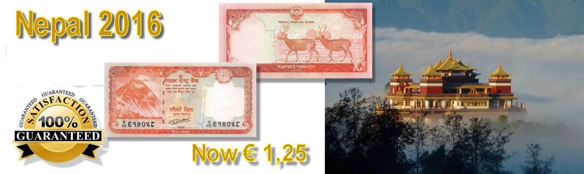 New banknote Nepal 20 Rupees 2016
