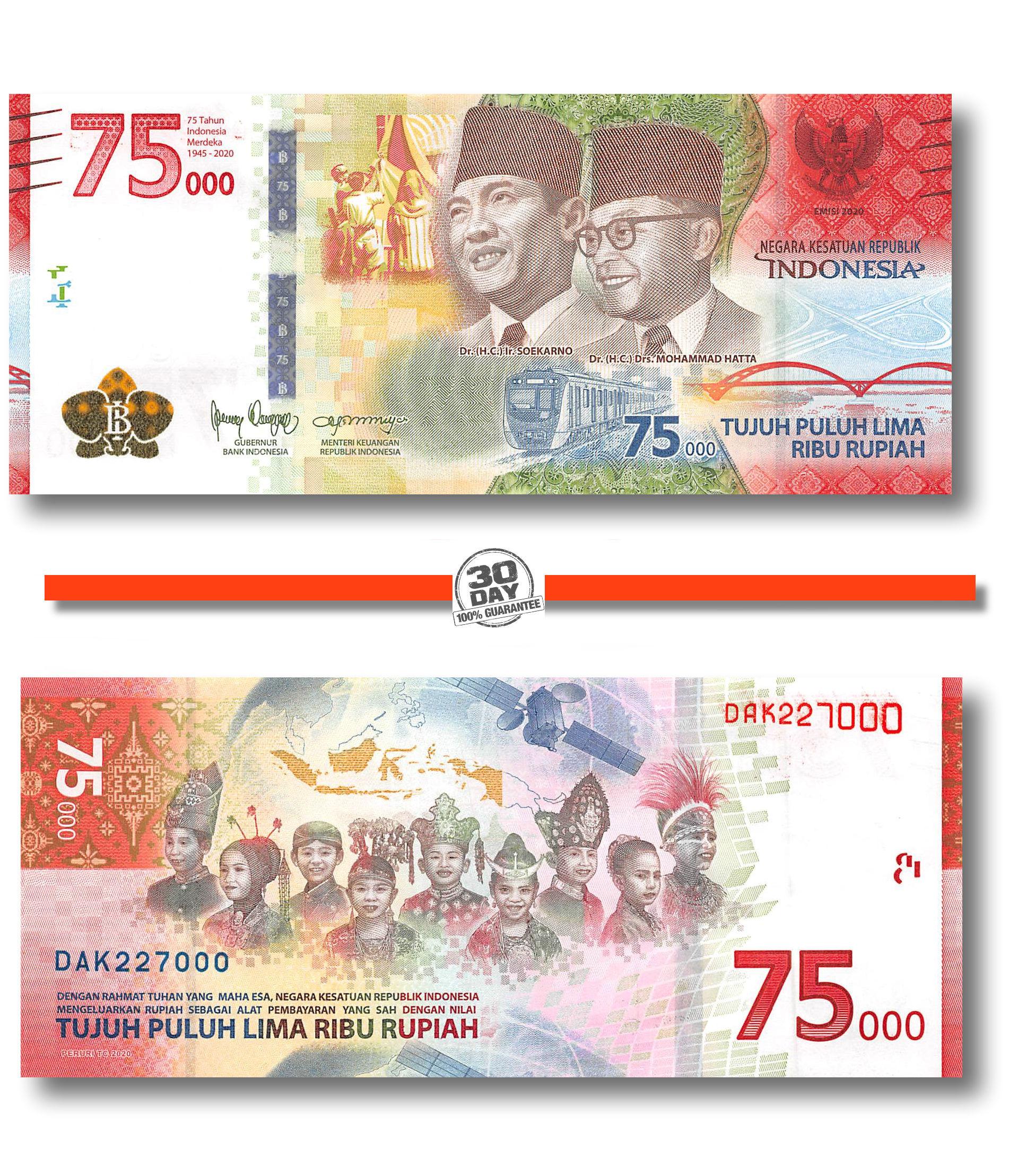P-New UNC /> Commemorative Rupiah Indonesia 75,000 75000 2020